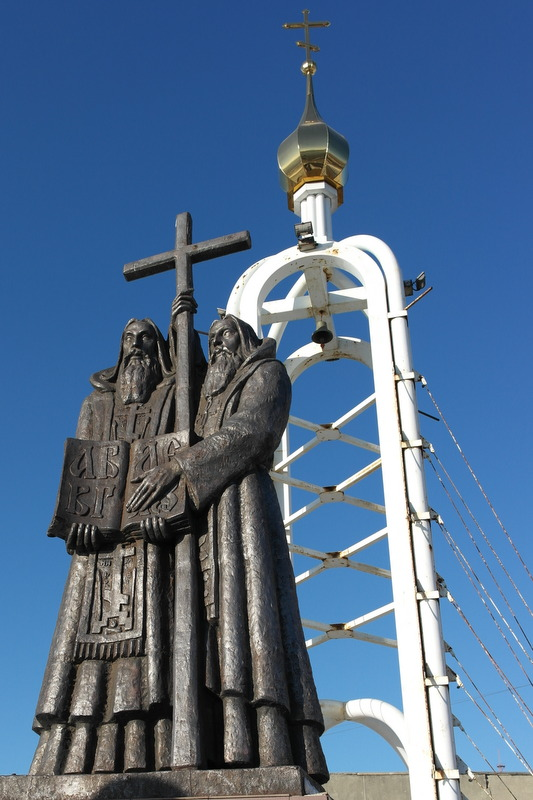54-statue-of-saints-cyril-and-methodius-inventors-of-the-cyrillic-alphabet