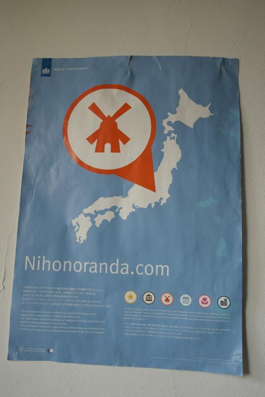 04-nu-populair-en-veel-bezocht-kaori-no-ie-orandakan-holland-house