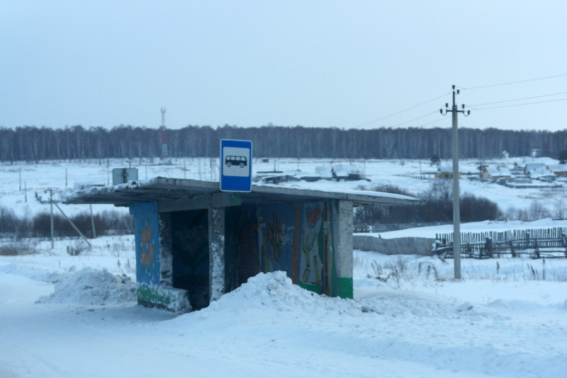 03-2012-11-27-bushalte-onderweg-oost-siberie