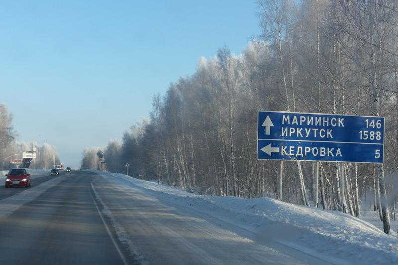 07-2012-11-28-weg-naar-achinsk; Irkutsk 1588 km