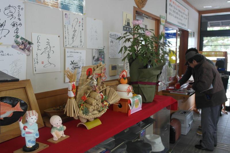 03-toeristen-info-bij-matsue-castle