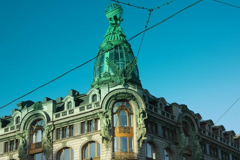 Singer company building begin 20e eeuw Nevsky Prospect