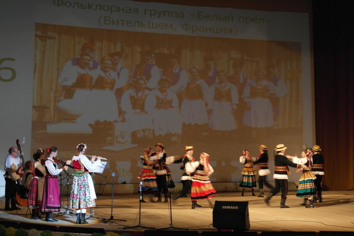 Internationaal Folk Festival