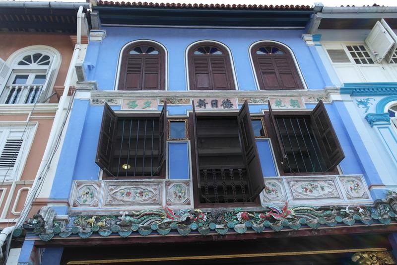125-babahouse-origineel-malay-perakan-style-huis-nu-een-museum-ca-1928
