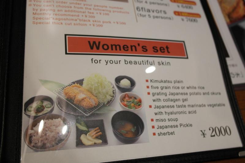 135-menu-womens-set-for-your-beautiful-skin
